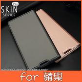 三星 Note9 S9 S9 plus Note8 S8 plus SKIN Pro 系列皮套 手機皮套 插卡 支架 簡約 內軟殼