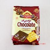 印尼零食日日旺_Gery厚醬巧克力餅乾216g_24入【0216零食團購】4712893945653
