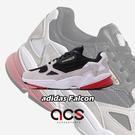 【五折特賣】adidas 休閒鞋 Falcon W 黑 白 女鞋 復古慢跑鞋 運動鞋 老爹鞋 【ACS】 Q47262