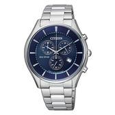CITIZEN 星辰(AT2360-59L)光動能防水 三眼計時 男錶