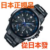 免運費包郵 日本正規貨 CASIO 卡西歐 OCEANUS 海神 OCW-P1000B-1AJF 太陽能電波鈦合金手錶 商务男錶