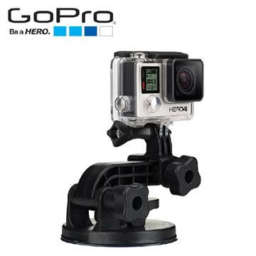 GoPro AUCMT-302 快拆吸盤配件 【公司貨】NO:40 For Hero 8 7 6 5