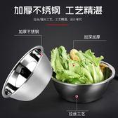 洗菜容器 不銹鋼盆套裝加厚菜盆廚房家用洗菜盆打蛋盆和面盆米篩漏湯盆