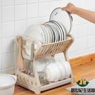 瀝水碗架廚房多功能碗碟雙層置物架【創世紀生活館】