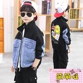 童裝男童牛仔夾克外套春裝2021新款兒童中大童帥洋氣上衣韓版潮衣【萌萌噠】