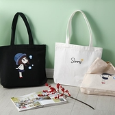 帆布袋女購物袋子帆布包單肩手提學生韓版定制日系ins簡約大容量 米娜小鋪