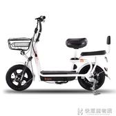 電動車樂感L1電動自行車男女式成人48V小型踏板代步助力電瓶單車 NMS快意購物網