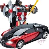 玩具 感應變形遙控汽車金剛機器人充電動遙控車賽車兒童車男孩  【快速出貨】