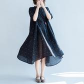 漂亮小媽咪 前短後長洋裝 【D7077】 格紋 寬鬆 舒適 薄款 透氣 柔軟 棉麻 孕婦裝 短袖洋裝