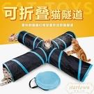 寵物貓咪響紙四通隧道智益貓玩具鉆桶可折疊...