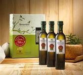 智慧誠選 莎蘿瑪百年莊園冷壓初榨橄欖油 250ml/瓶 3入禮盒裝 效期至2020.07 售完為止