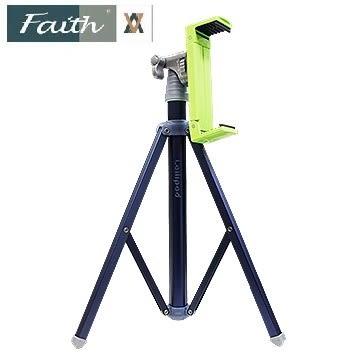 【聖影數位】Faith 輝馳 LP-TS1(Lollipod+夾具) 大型平板支撐腳架(含平板夾) 10吋平板適用 夜空藍