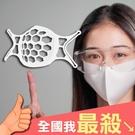口罩支架 矽膠面罩 口罩面撐 口鼻分離 口罩架 不沾口紅 升級款 立體口罩支架 【Y060】米菈生活館
