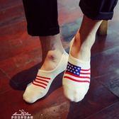 襪子男短襪船襪男純棉隱形襪淺口低筒防臭吸汗潮 五雙裝「夢娜麗莎精品館」