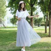 網紗裙 網紗半身裙女韓版顯瘦a字裙中長款紗裙學生蓬蓬裙仙  極有家