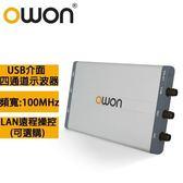 OWON USB介面四通道示波器 VDS3104