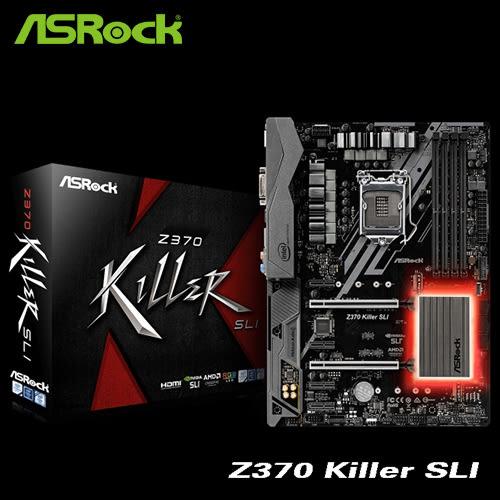 ASROCK 華擎 Z370 Killer SLI 1151腳位 主機板