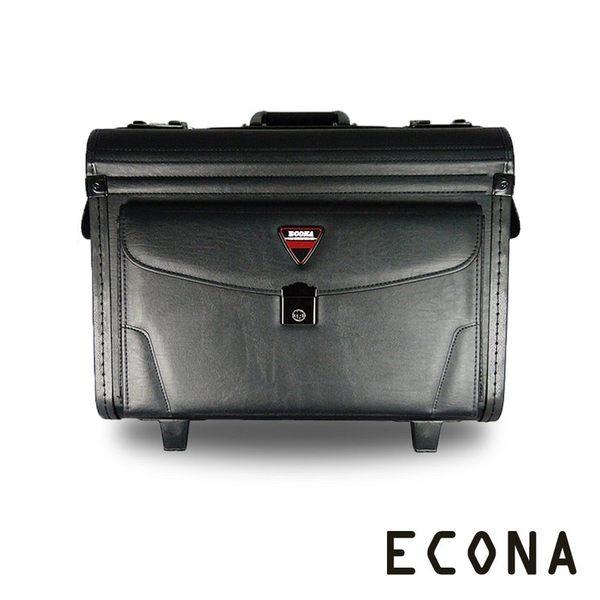 拉桿公事箱ECONA 愛可樂 硬殼 行李箱/ 機長箱/ 空姐登機箱/ 空箱/ 商務旅行箱 KA1050