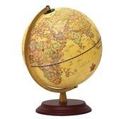 美式復古地球儀擺件學生用高清大號辦公室書房創意裝飾品家居擺設gogo購