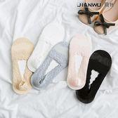 船襪女蕾絲襪子隱形襪短襪低幫淺口襪韓