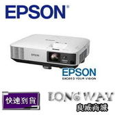 【送好康禮】上網登錄保固升級三年~ EPSON EB-2065 高亮度 學校會議視聽適用投影機 (取代 EB-1960)