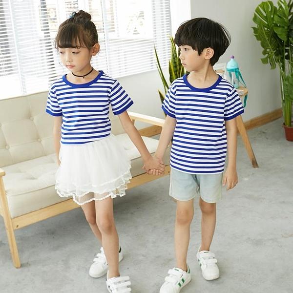 女童短袖上衣 女童寶寶海魂衫童裝純棉短袖t恤海軍風兒童條紋半袖-Ballet朵朵