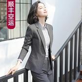 2020秋冬職業正裝女套裝職場氣質西裝灰色西服大學生面試工作服女 夢幻小鎮