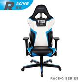 ※售完 DXRACER 極限電競款 賽車椅 RZ118