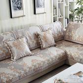 歐式沙發墊涼墊冰絲藤席定制貴妃組合沙發套竹席萬能沙發涼席 居樂坊生活館YYJ