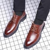 皮鞋 商務男鞋正裝休閒鞋英倫透氣潮流鞋子真皮內增高韓版皮鞋男士夏季 1955生活雜貨