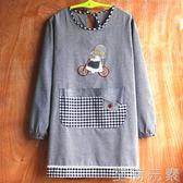 圍裙 純棉圍裙長袖韓版時尚可愛成人罩衣家用廚房反穿衣大人帶袖男女 至簡元素