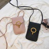 零錢包迷你手機包女斜背裝放手機的小包包女包新款2019夏天零錢手機袋女 貝芙莉
