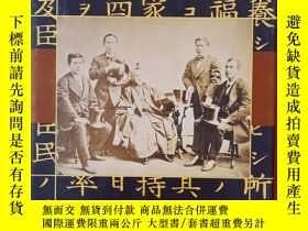 二手書博民逛書店THE罕見MEIJI CONSTITUTION (明治憲法)Y198886 TAKII KAZUHIRO In