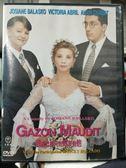 影音專賣店-Y59-220-正版DVD-電影【我的心裡只有妳沒有他】-喬希安芭拉絲寇