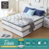 雲朵系列-貝莎硬式乳膠獨立筒防蹣床墊(偏硬)/雙人加大6尺/H&D東稻家居
