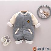嬰兒連身衣秋冬季可愛純棉加厚哈衣寶寶薄爬服棉衣【淘夢屋】