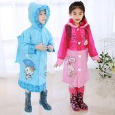 寶寶兒童雨衣女童小童幼兒園男童小學生小孩2-3-6-12歲4防水7公主 全館免運