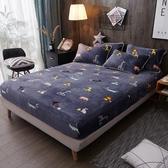 床罩床單加厚法蘭絨床笠單件席夢思床墊保護套冬季珊瑚絨速熱保暖床套床罩