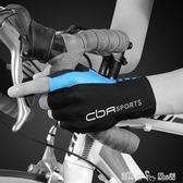 騎行手套半指加長手腕山地公路車自行車手套夏季男女健身手套 潔思米