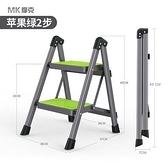 梯子 梯子家用折疊伸縮人字梯室內移動多功能爬梯加厚樓梯三四步小梯凳【快速出貨八折特惠】