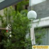風鈴 聽海 手工陶瓷風鈴掛飾日式和風臥室掛件家居裝飾品創意生日禮物 向日葵