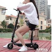 超輕碳纖維電動滑板車成人摺疊迷你型兩輪代步車小型便攜式電瓶車 果果輕時尚NMS