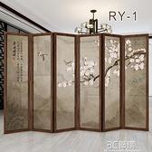 中式實木屏風隔斷牆客廳摺疊行動裝飾辦公室簡約現代臥室遮擋家用 3C WD