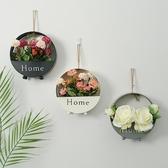 北歐裝飾掛件墻壁小飾品花籃壁掛植物花盆墻上室內【英賽德3C數碼館】