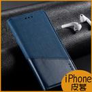 隱藏磁鐵iPhone11 Pro側翻皮套iPhone7插卡皮套 XSMax保護套i6s Plus皮套 XR殼拼色i8 Plus保護套iX軟殼