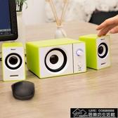 手機音響迷你小音箱台式筆記本電腦通用重低音炮外接喇叭有線一對[快速出貨]
