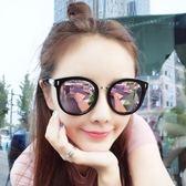 2019墨鏡女潮偏光太陽鏡眼睛圓臉明星款眼鏡防紫外線韓版
