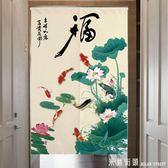 可訂製門簾 復古中式中國風福字荷花居家裝飾布藝門簾玄關客廳隔斷遮擋半截簾 米蘭街頭