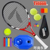 網球 teloon天龍網球拍單人初學者套裝碳素專業訓練帶線網球雙人 igo 阿薩布魯