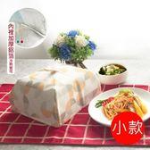 【佶之屋】簡約居家折疊保溫飯菜罩/餐罩(小)-白色圓形